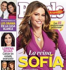 magazine espanol subscription spanish freebieshark