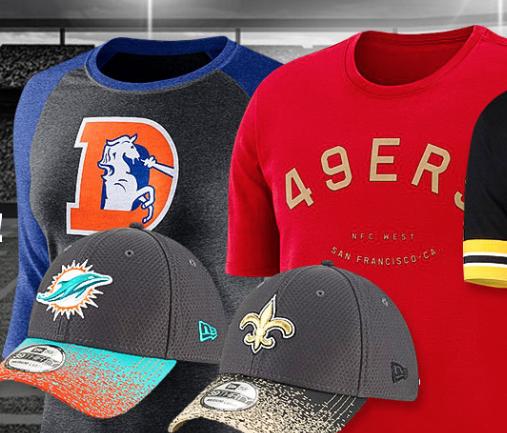 Pepsi Super Bowl Sweepstakes (SC, NC, FL & GA Only) — FreebieShark com